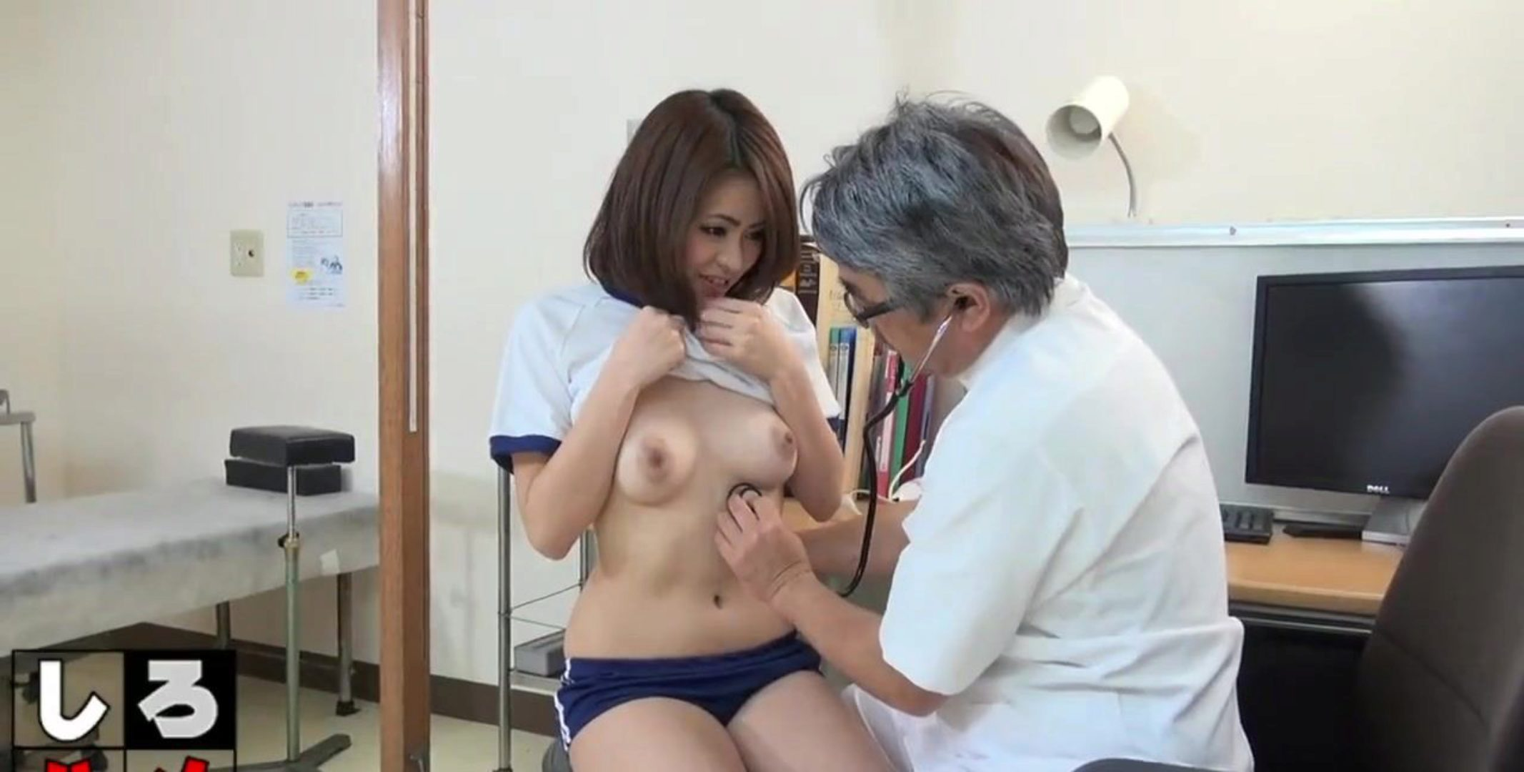 Japanese Doctor and Girl